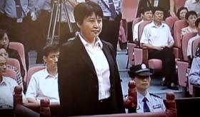 薄谷开来、张晓军故意杀人案一审公开开庭_图1-1