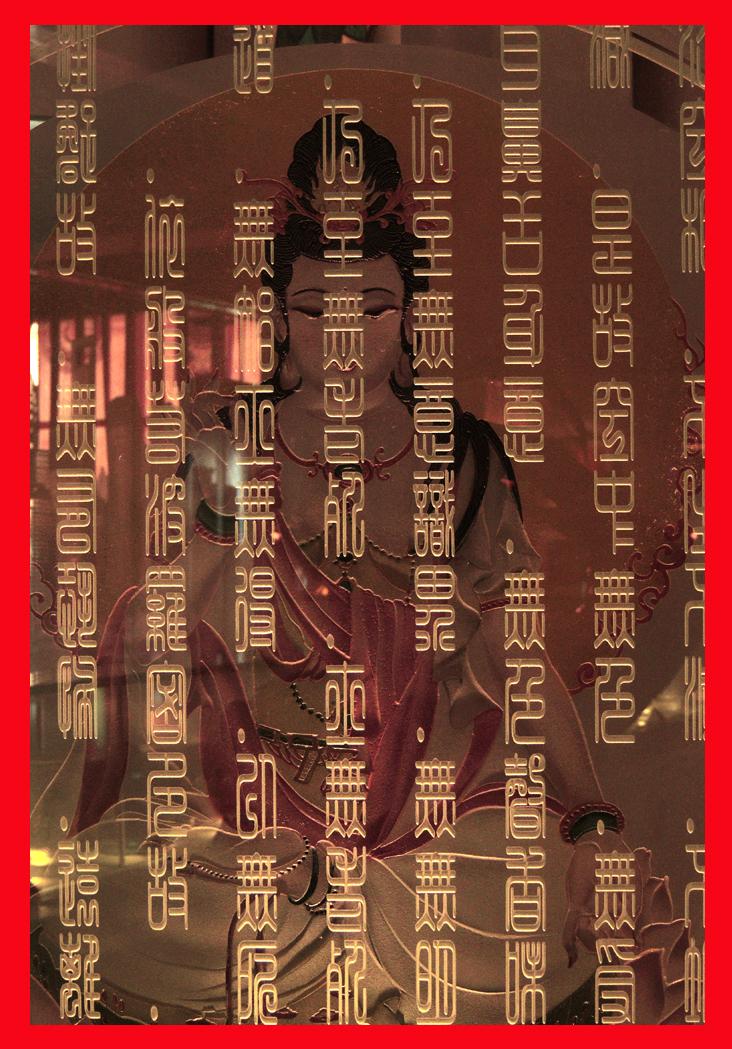 """艺术-无界"""" 玻璃艺术展  續_图1-3"""