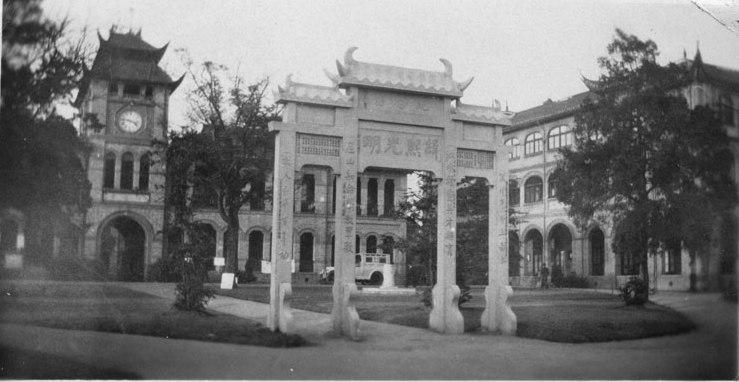 """老照片:上海""""圣约翰""""_图1-8"""