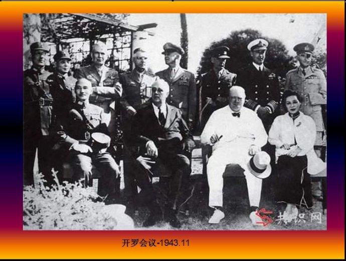 中国抗战胜利之八大遗憾(转载)_图1-5