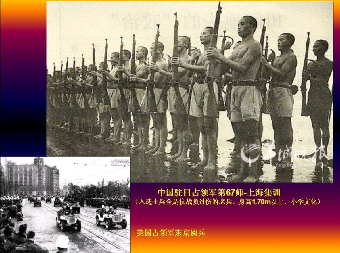 中国抗战胜利之八大遗憾(转载)_图1-7