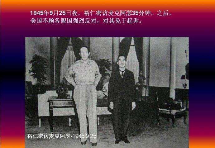 中国抗战胜利之八大遗憾(转载)_图1-9