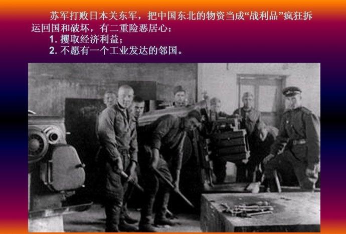中国抗战胜利之八大遗憾(转载)_图1-11