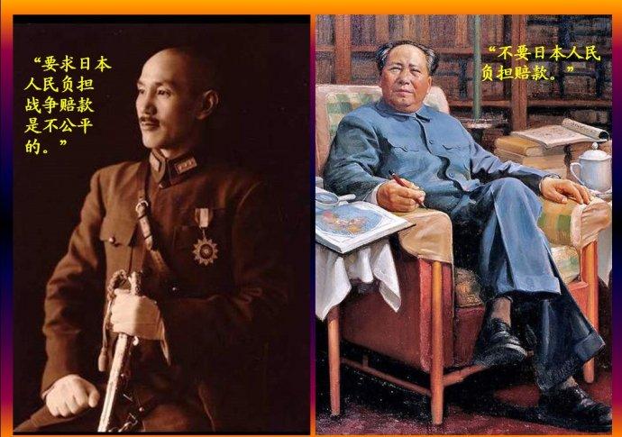 中国抗战胜利之八大遗憾(转载)_图1-13