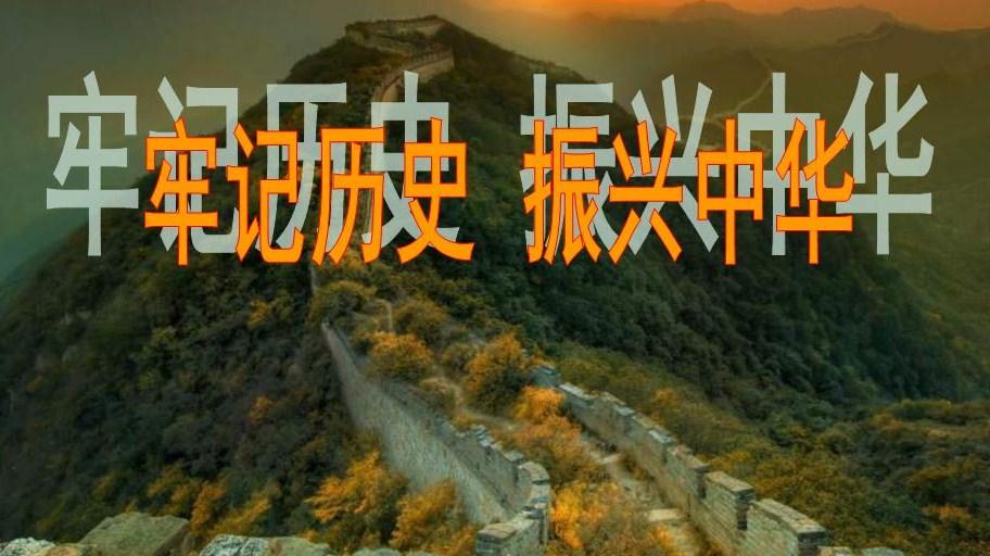 中国抗战胜利之八大遗憾(转载)_图1-18