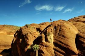 红砂岩大峡谷