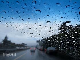硅谷高速的雨中小景