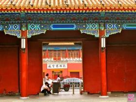 站在景山之巅,俯瞰北京内城