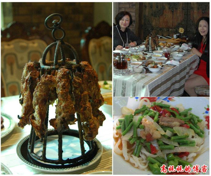 【娓娓道新疆】在乌鲁木齐维族餐厅品味节日图片