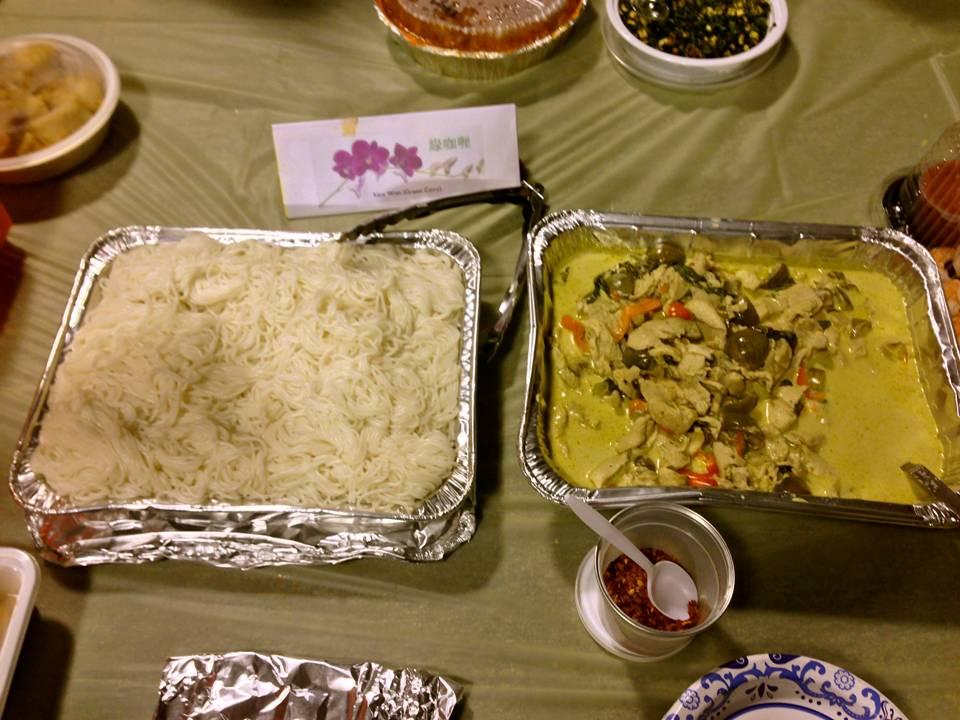 感恩聚餐在村上_图1-3