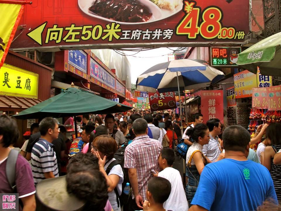 北京王府井小吃街专卖烤蝎子!_图1-2