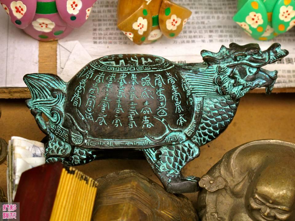 北京王府井小吃街专卖烤蝎子!_图1-14