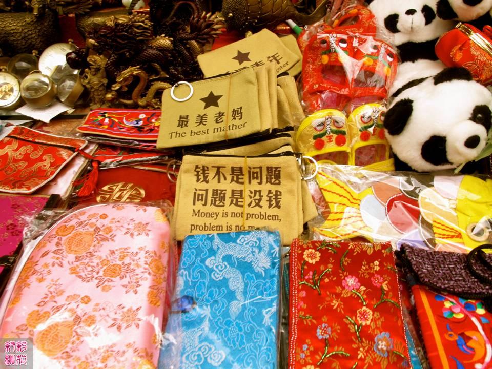北京王府井小吃街专卖烤蝎子!_图1-15