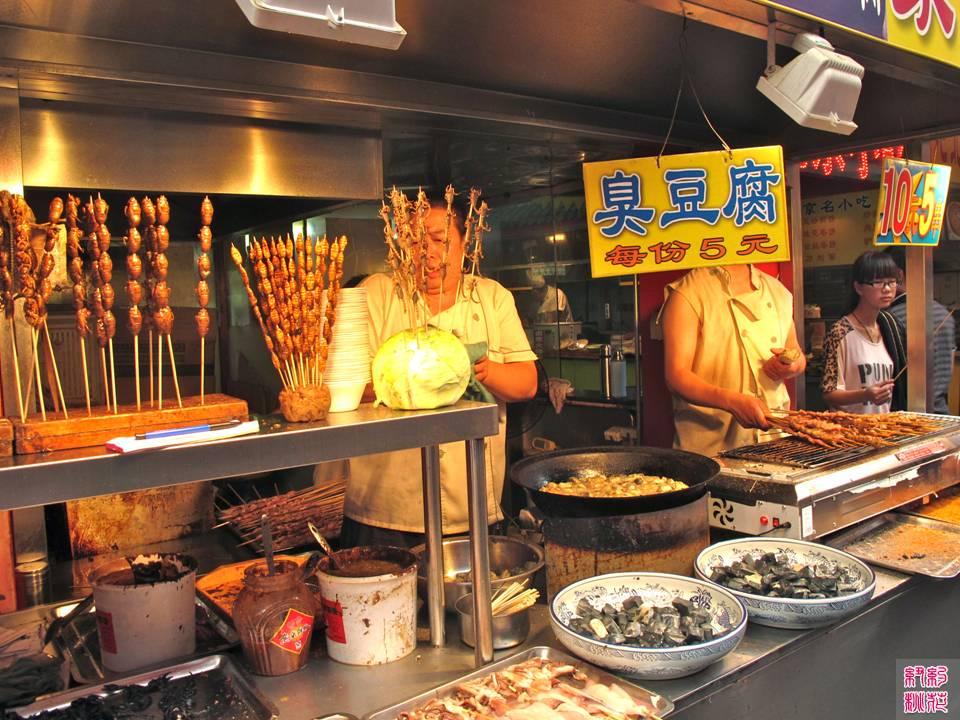 北京王府井小吃街专卖烤蝎子!_图1-19