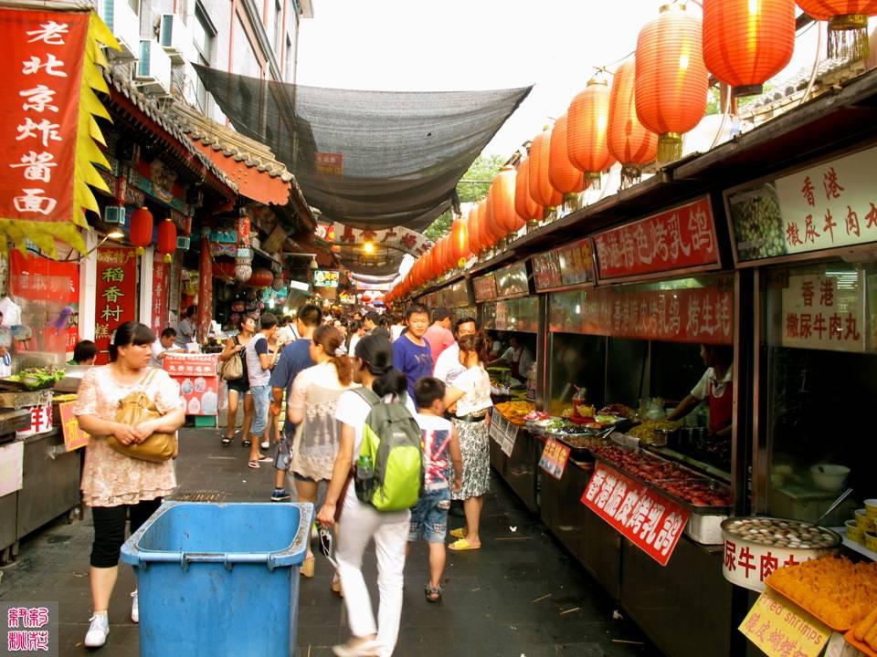 北京王府井小吃街专卖烤蝎子!_图1-21