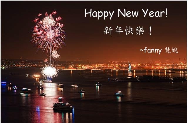 梵婗祝大家新年快樂!_图1-1