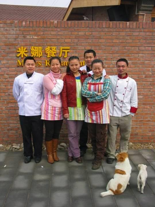 米娜--北京宋庄的龙门客栈_图1-15