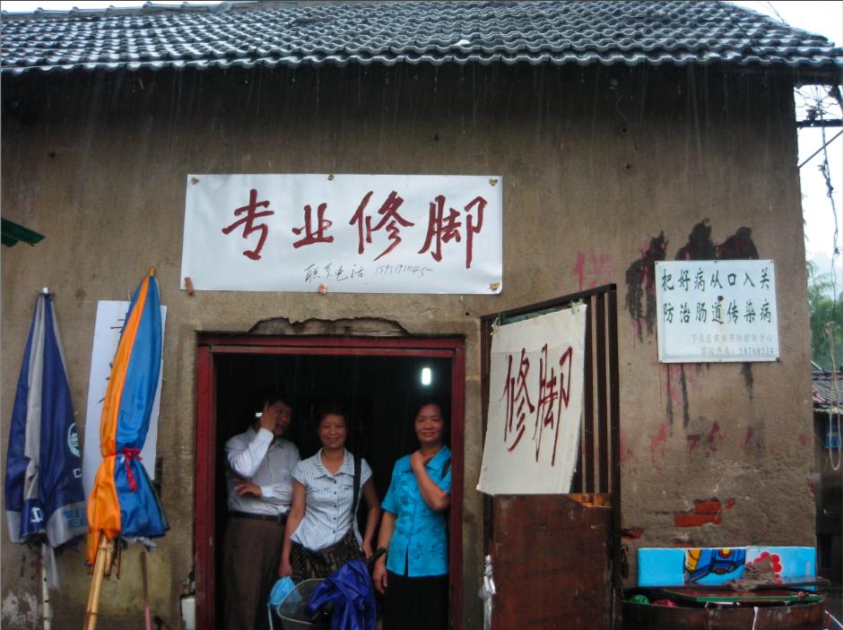民国自主创业的民族责任感-我记忆中南京下关的外祖父母_图1-14