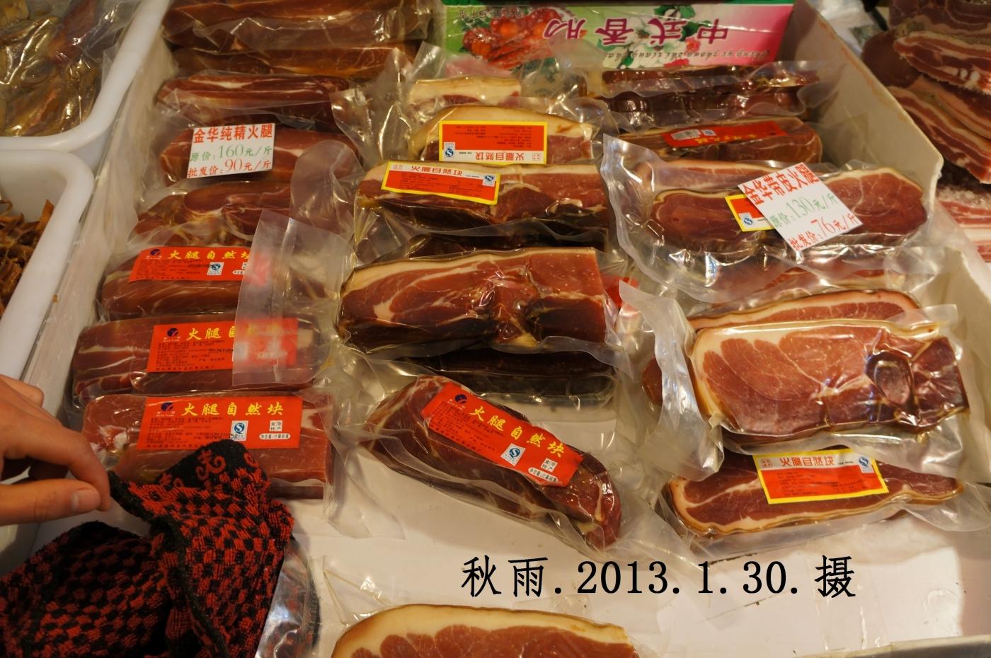 迎新春年货展销会(摄影原创)_图1-15