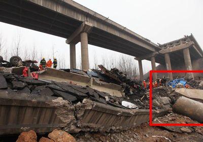 桥塌了。还是一样的原因_图1-4
