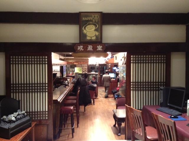 韩国人这家餐馆开得有文化_图1-9