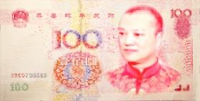 [阳光色影] 恭喜发财--石村的人民币画