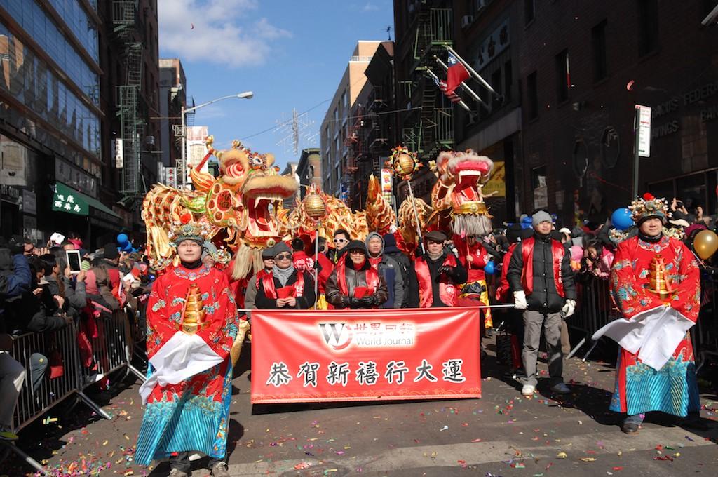 圖博-紐約華埠農曆新年大遊行_图1-15