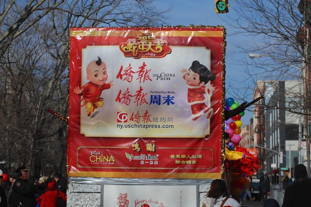 圖博-紐約華埠農曆新年大遊行_图1-14