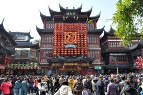 上海豫园新年人气火爆