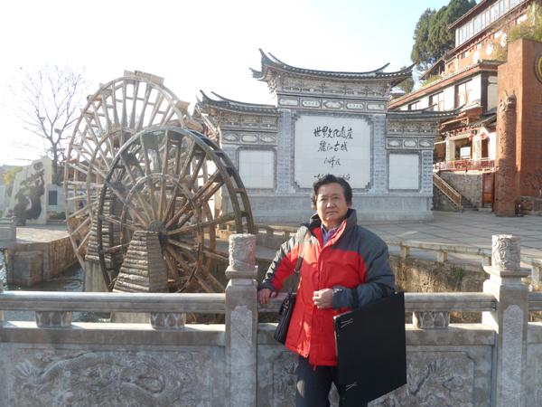 张广才教授赴云南写生采风_图1-1