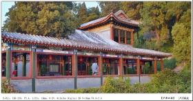 北京——北海