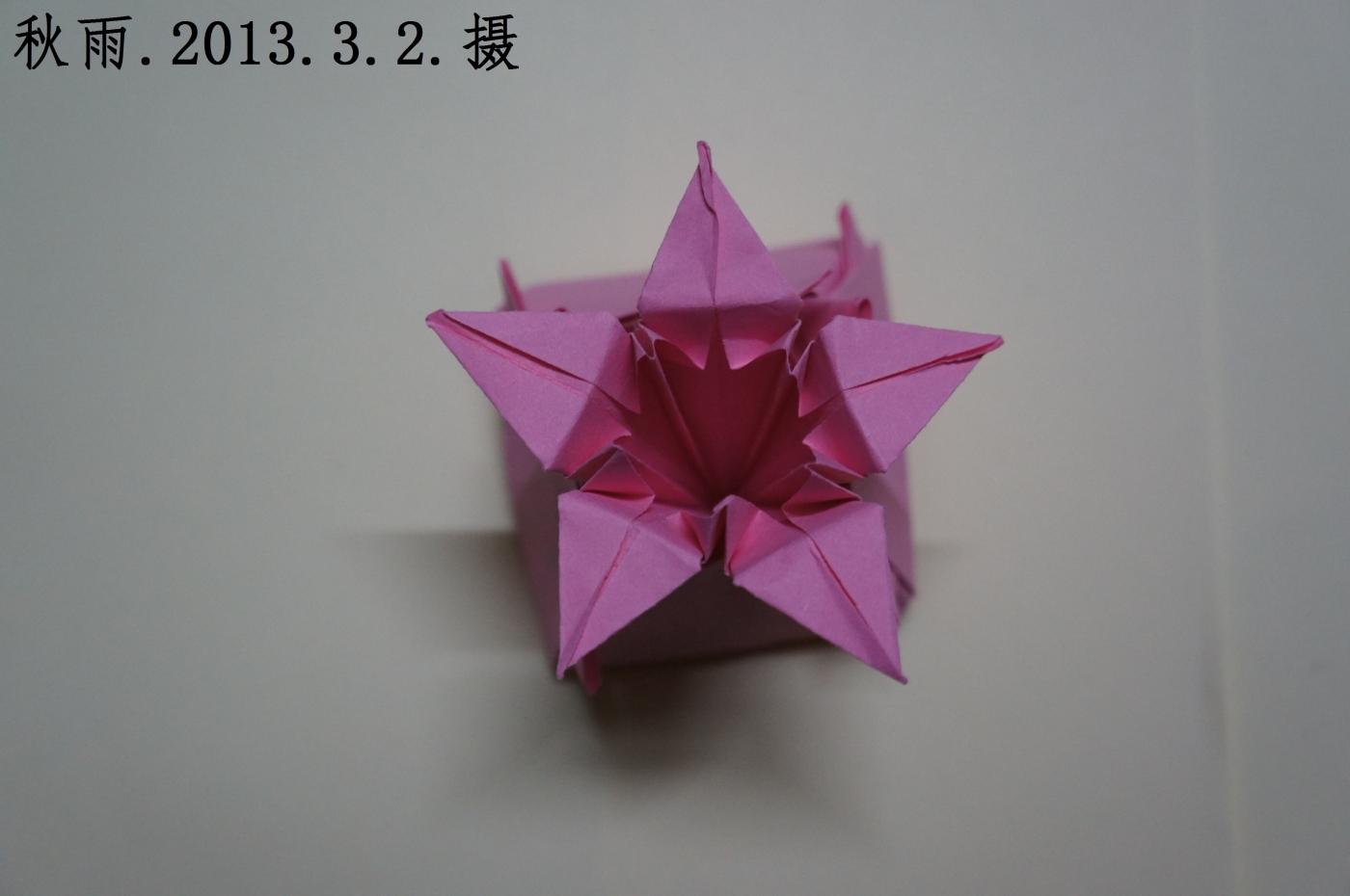 折纸入门.喇叭花 - cryo的日志