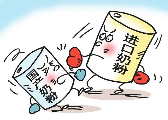 中国人抢购奶粉遭遇全球围堵_图1-1