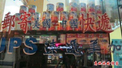 中国人抢购奶粉遭遇全球围堵_图1-7