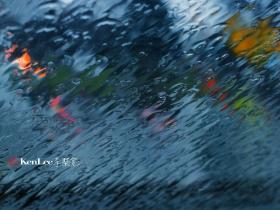 [Ken Lee] 大雨狂想曲