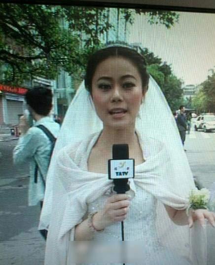 雅安·最美的新娘_图1-1