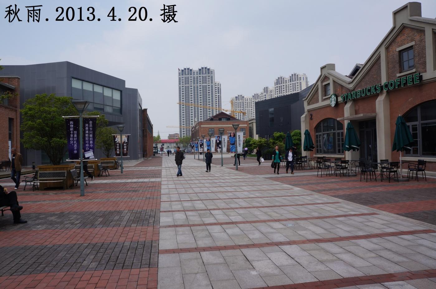 上海国际时尚中心,原国棉十七厂旧址(1),修旧如旧。摄影原创。 ..._图1-1