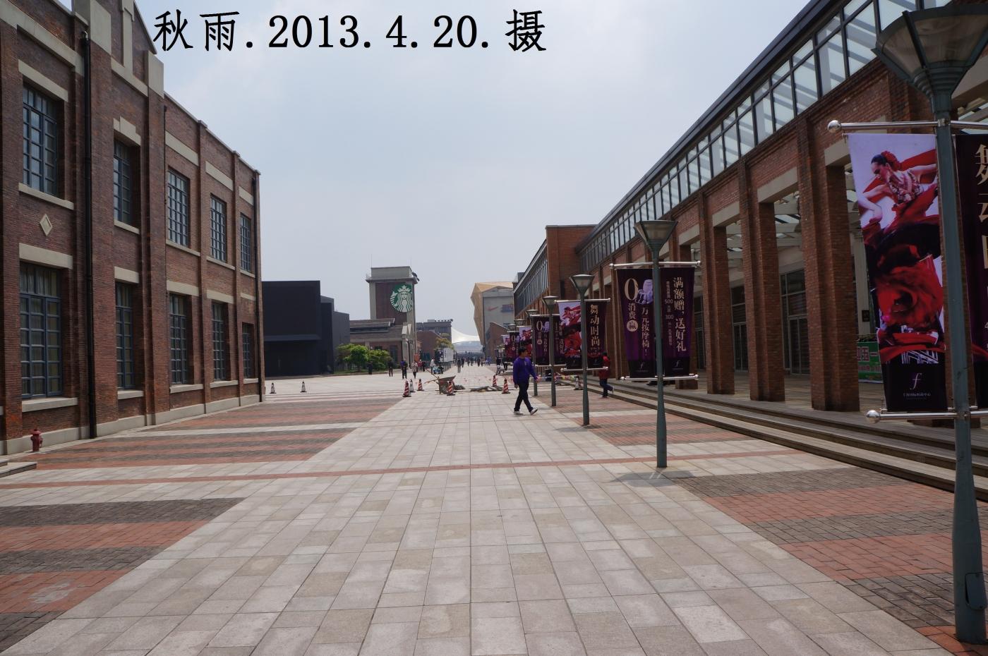 上海国际时尚中心,原国棉十七厂旧址(1),修旧如旧。摄影原创。 ..._图1-2
