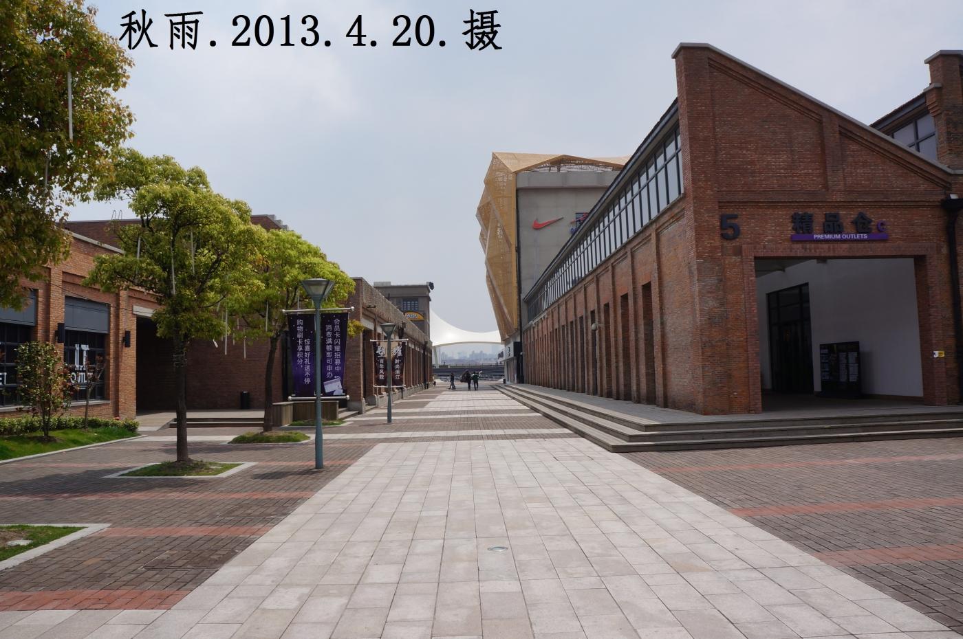 上海国际时尚中心,原国棉十七厂旧址(1),修旧如旧。摄影原创。 ..._图1-3