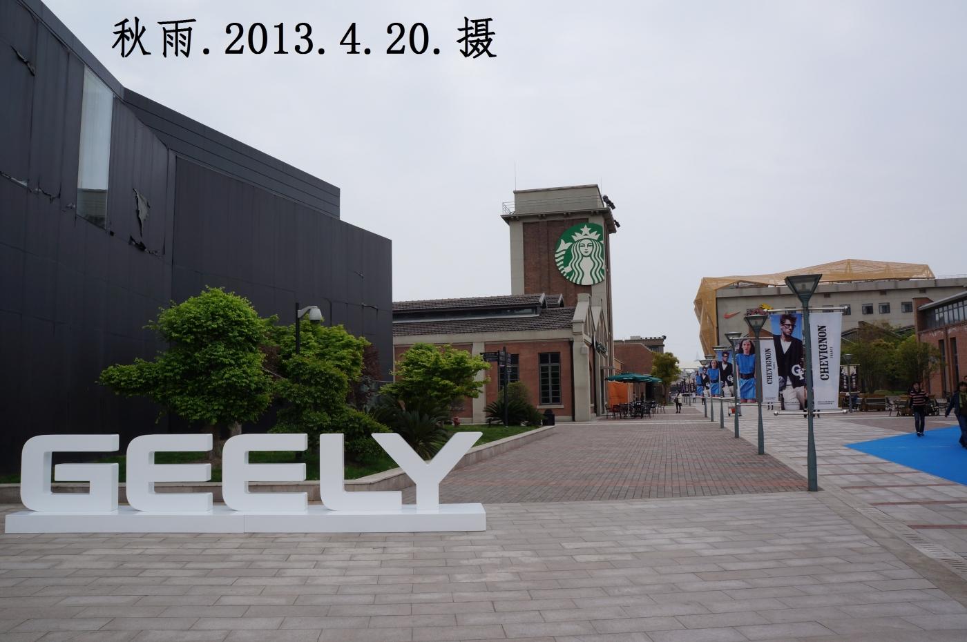 上海国际时尚中心,原国棉十七厂旧址(1),修旧如旧。摄影原创。 ..._图1-4