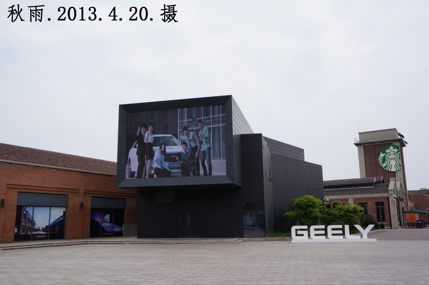 上海国际时尚中心,原国棉十七厂旧址(1),修旧如旧。摄影原创。 ..._图1-5
