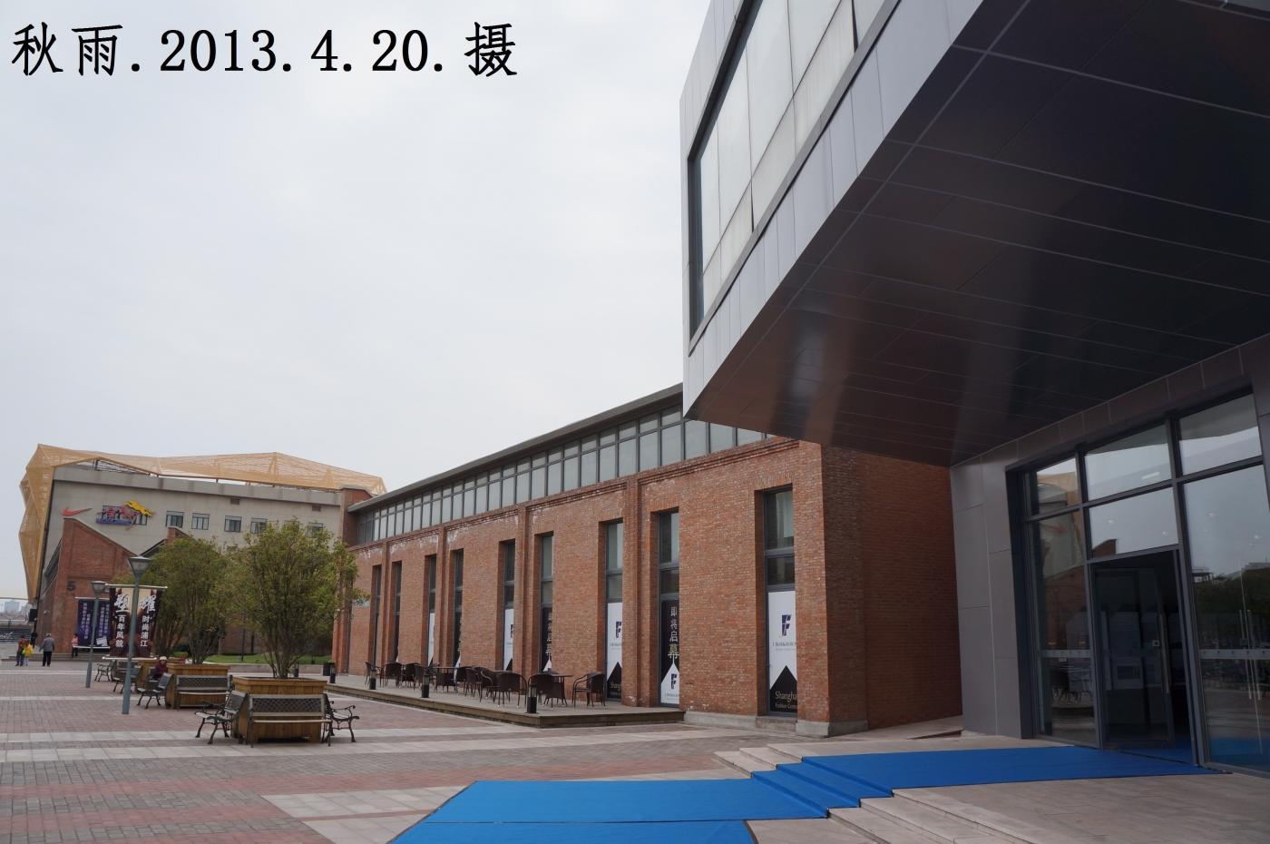 上海国际时尚中心,原国棉十七厂旧址(1),修旧如旧。摄影原创。 ..._图1-6