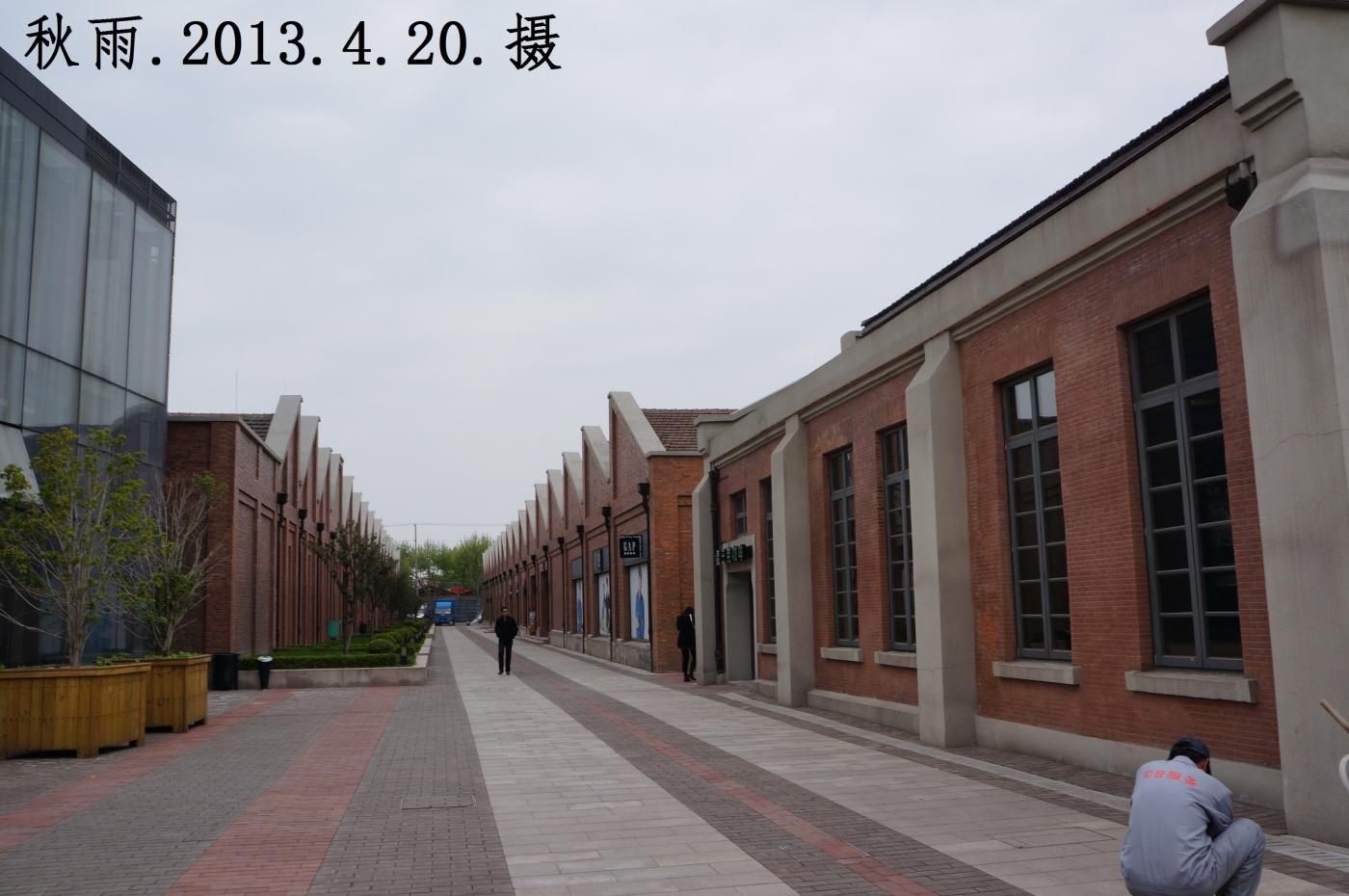 上海国际时尚中心,原国棉十七厂旧址(1),修旧如旧。摄影原创。 ..._图1-7