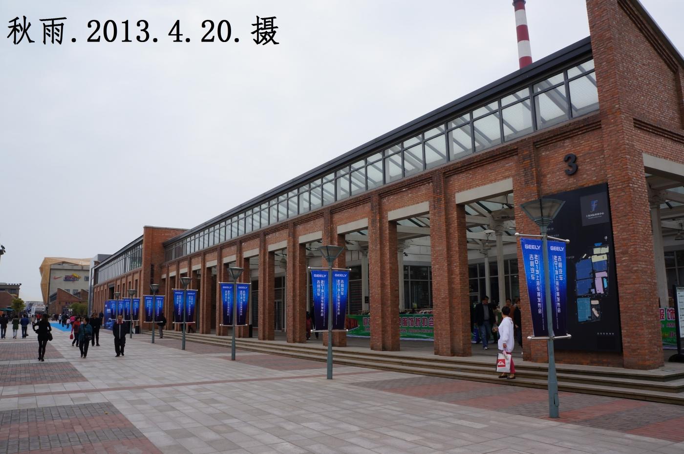 上海国际时尚中心,原国棉十七厂旧址(1),修旧如旧。摄影原创。 ..._图1-8