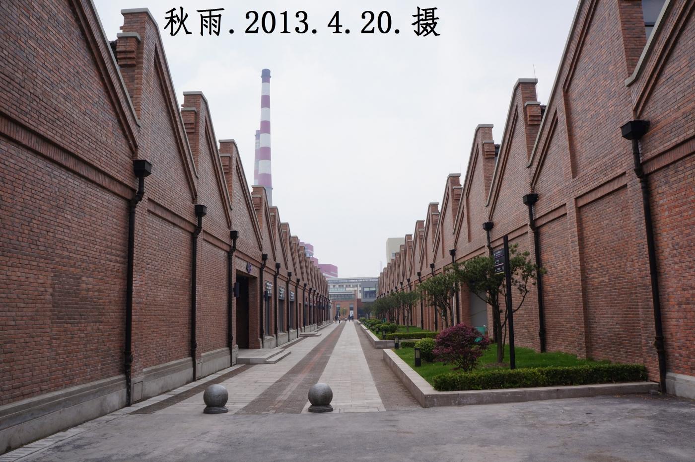 上海国际时尚中心,原国棉十七厂旧址(1),修旧如旧。摄影原创。 ..._图1-9