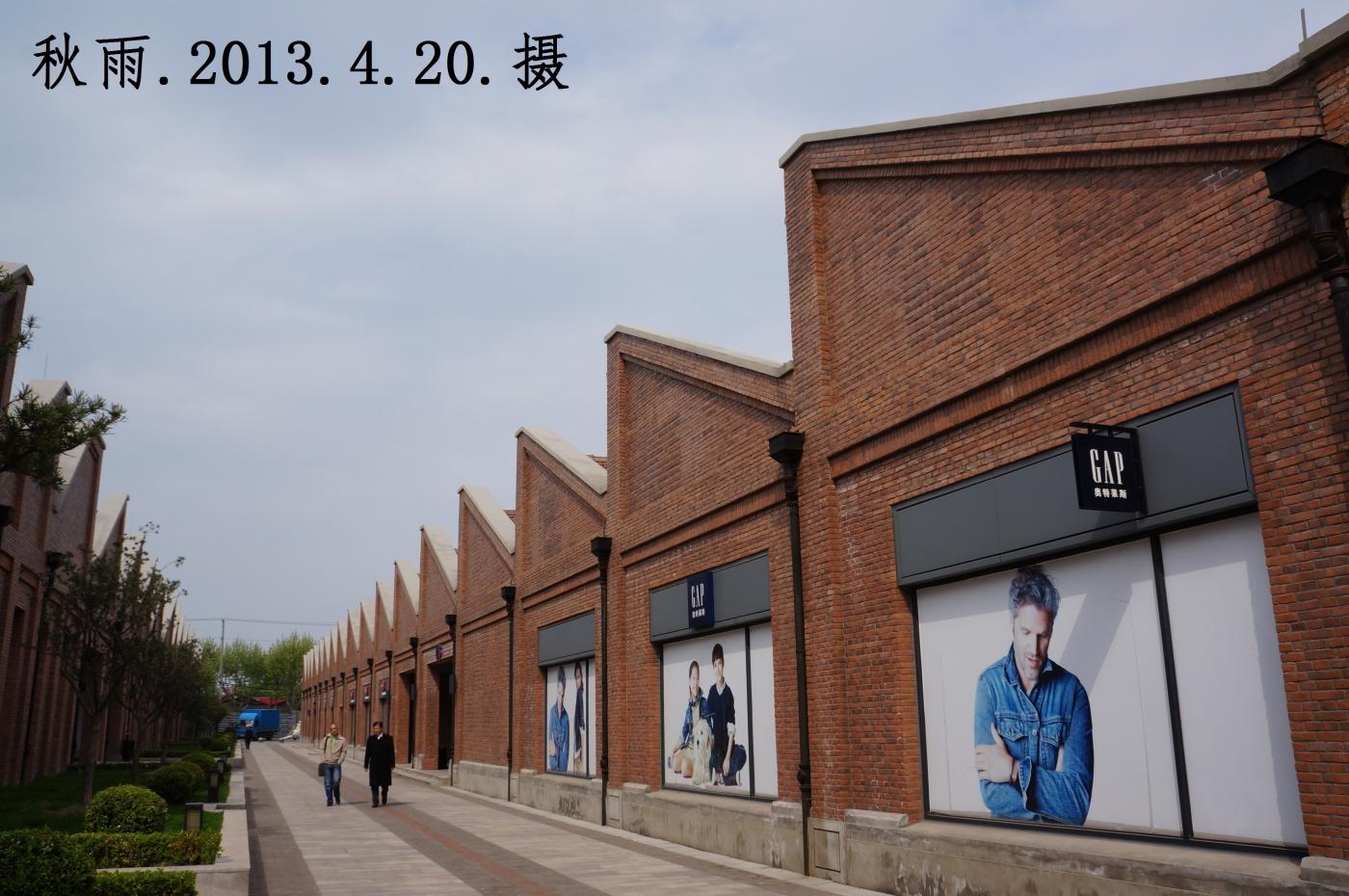 上海国际时尚中心,原国棉十七厂旧址(1),修旧如旧。摄影原创。 ..._图1-12