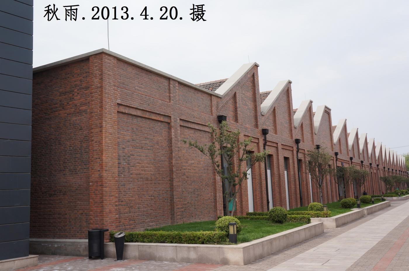 上海国际时尚中心,原国棉十七厂旧址(1),修旧如旧。摄影原创。 ..._图1-13