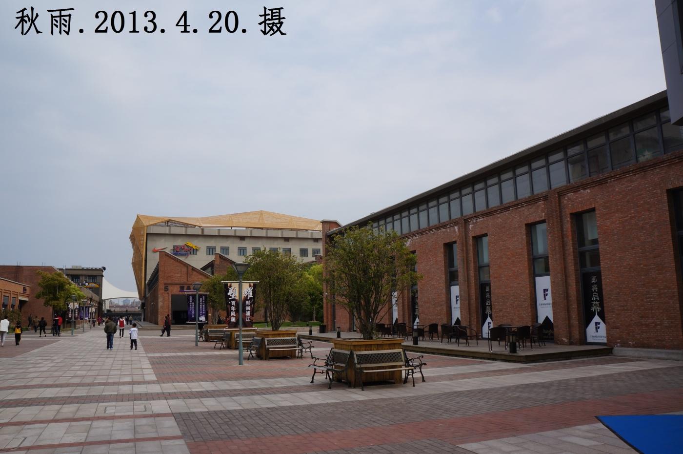 上海国际时尚中心,原国棉十七厂旧址(1),修旧如旧。摄影原创。 ..._图1-15