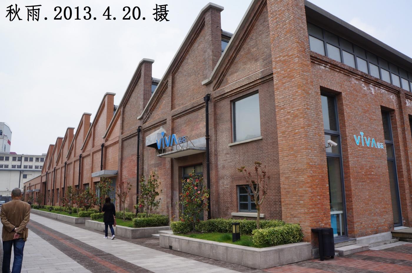 上海国际时尚中心,原国棉十七厂旧址(1),修旧如旧。摄影原创。 ..._图1-16