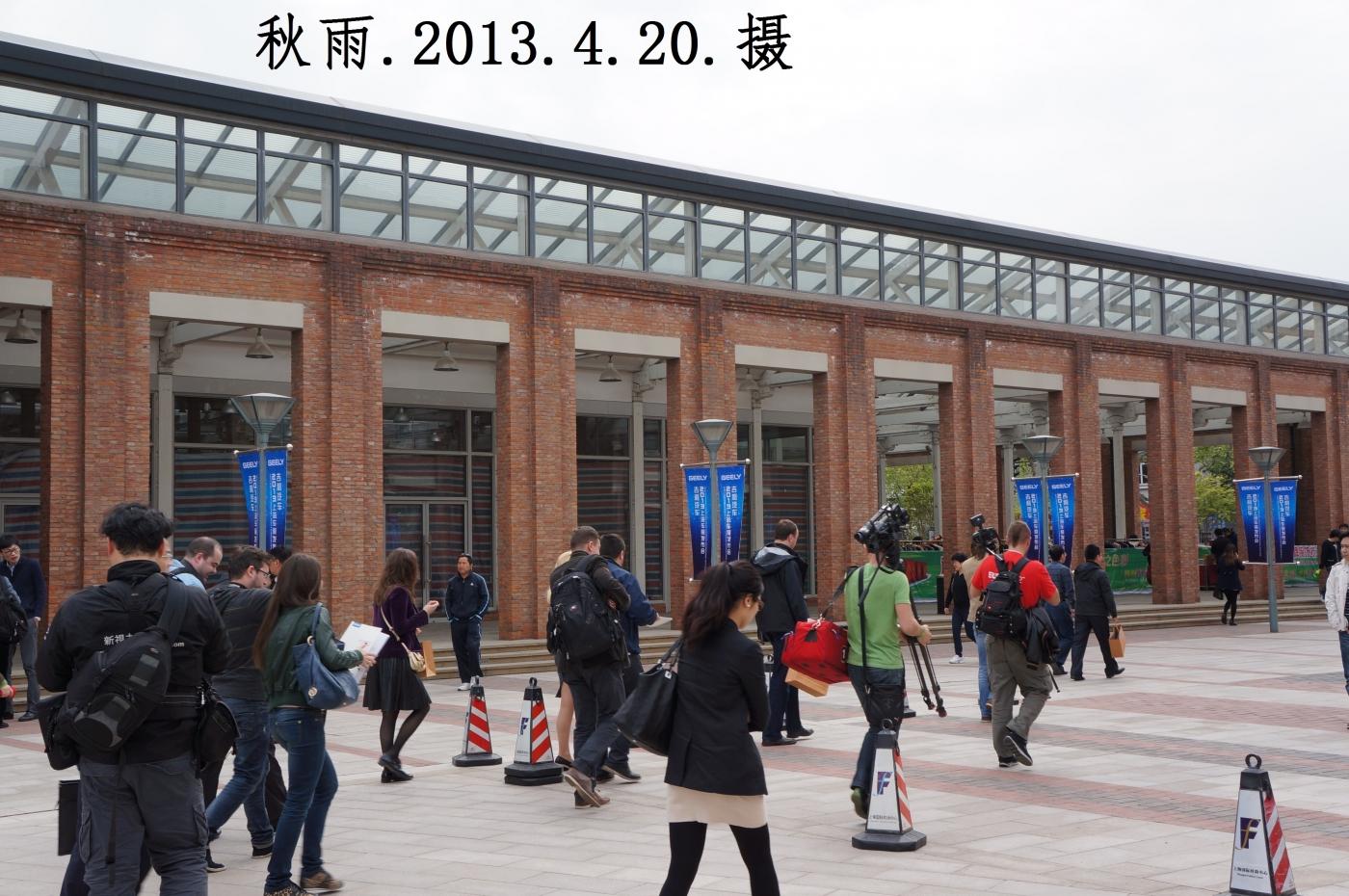 上海国际时尚中心,原国棉十七厂旧址(1),修旧如旧。摄影原创。 ..._图1-17